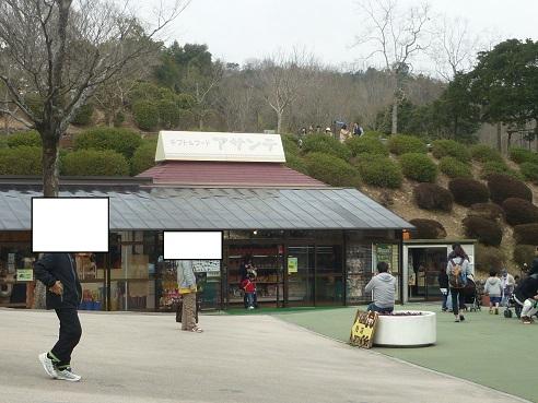 1-zoo (1).JPG