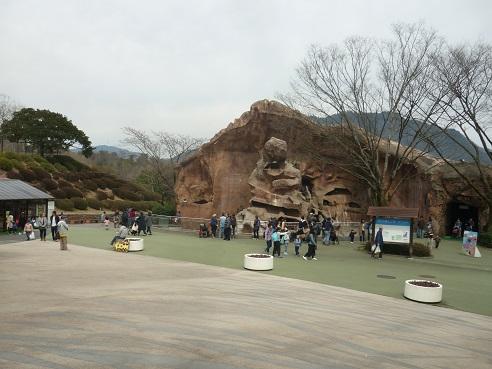 1-zoo (2).JPG