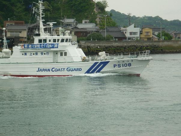 P1030146.JPG